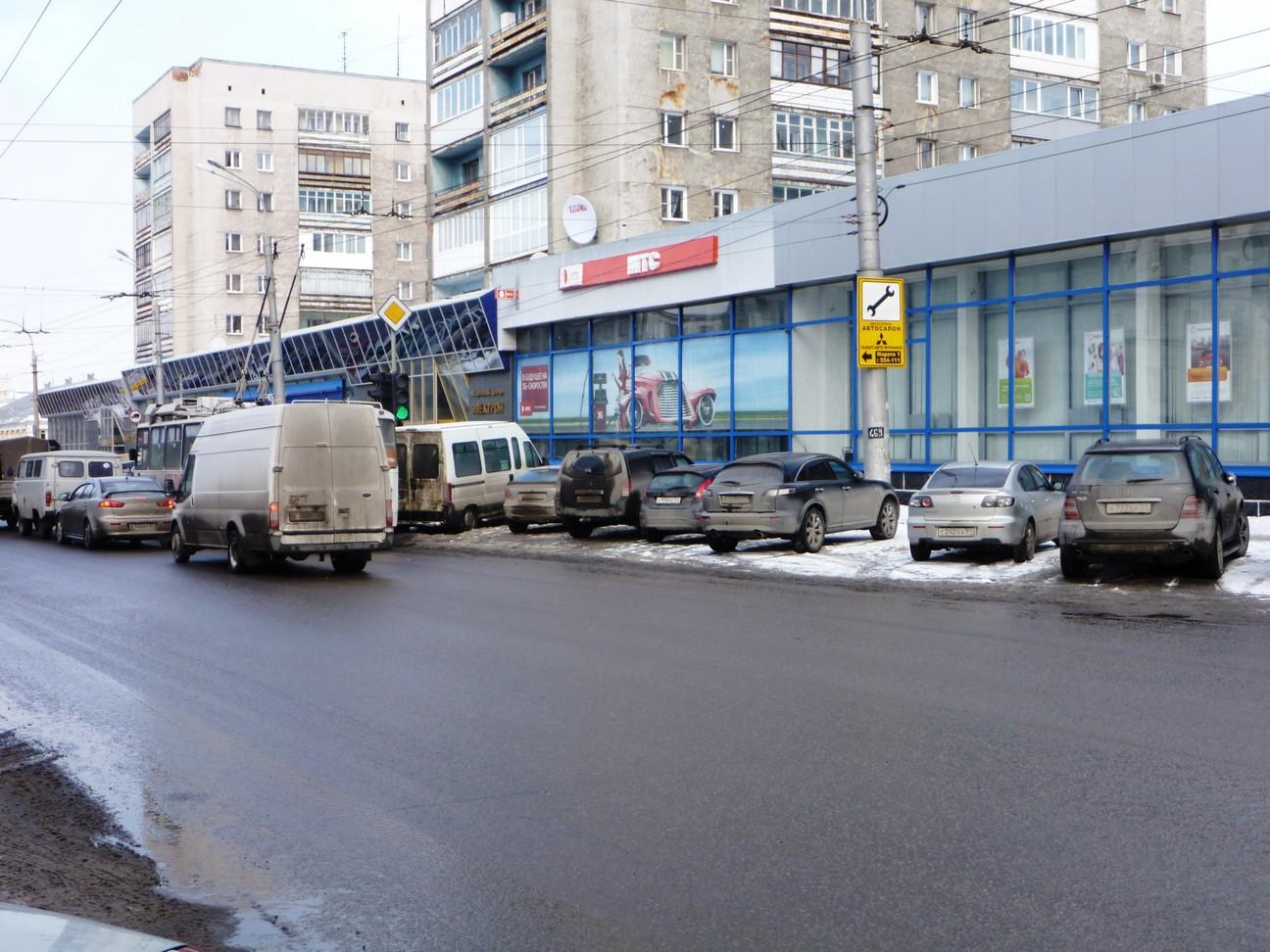 Секси мурманске ленинский район